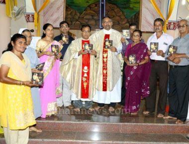 'Konkani devotional album 'Mog Thuzo Sarvespora' released