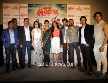 'Meeruthiya Gangsters' launches its Trailer