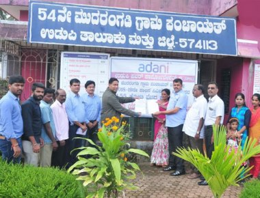 Mudarangadi GP gets CSR grant commitment of Rs 1.55 crore from Adani UPCL