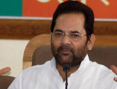 BJP warns MPs against making provocative remarks
