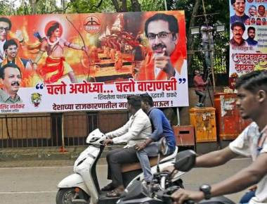 Shiv Sena marches to Ayodhya, Varanasi