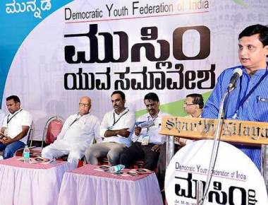 Muslim Youth Conference held in Mangaluru