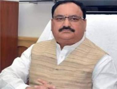 Nadda attends BJP march against political violence in Kerala