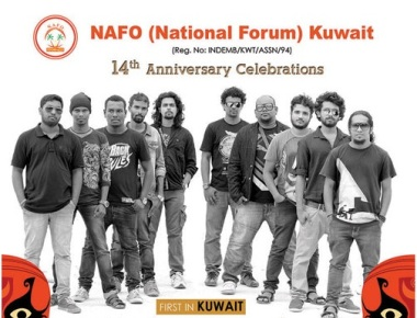 "Kuwait : Sensational Rock-Band ""KADAL"" at NAFO Anniversary"