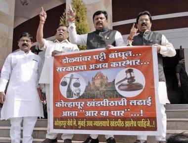 Sena, BJP cross swords over Ratnagiri refinery