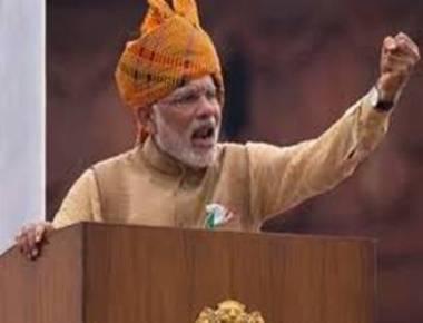 Dump VIP culture, embrace 'EPI', says Modi