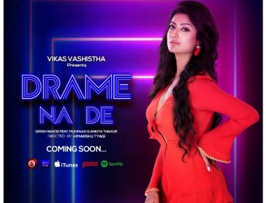 The Poster of 'Drame na De..' released by Vsquare Music