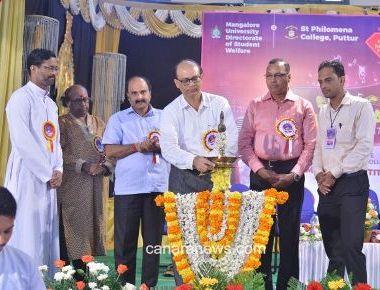 'Philo Ninaada-2017' inaugurated at St Philomena College