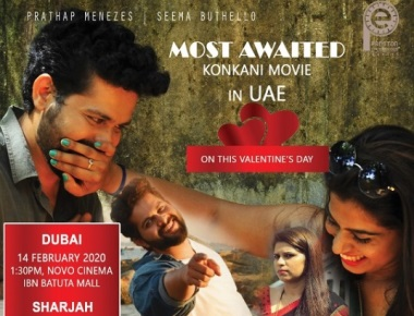 KONKANI HIT MOVIE 'NIRMILLEM NIRMONEM' ALL SET TO RELEASE IN DUBAI ON VALENTINES 14TH FEB