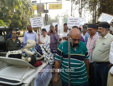Local organizations protest privatization of govt hospital