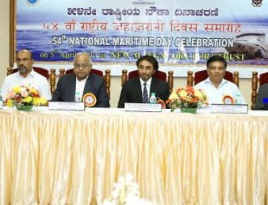 National Maritime Day celebrated at NMPT