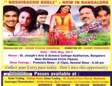 Noshibacho Khell to be screened in Bengaluru