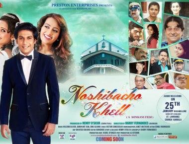 Konkani film 'Noshibacho Khell' audio to release on Jan 25