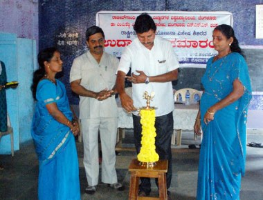 NSS unit of Dr M V Shetty College of Physiotherapy inaugurated