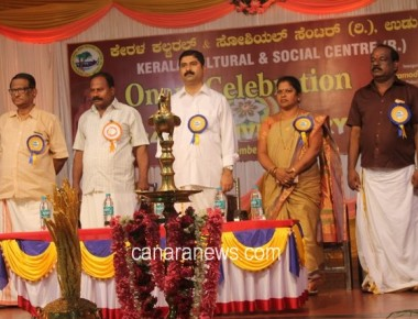 Kerala Cultural & Social Centre Udupi celebrated Onam along with 24th Anniversary