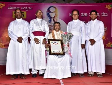 Fr Onil D'Souza celebrates silver jubilee of priesthood