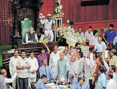 Legislators create ruckus in Speaker's chambers over land bill