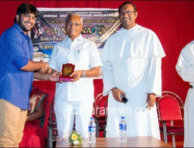 Painzana by ICYM Ashoknagar, a grand success