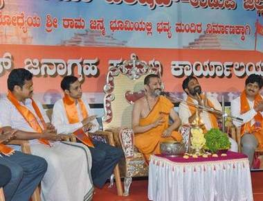 Centre should enact law for construction of Ram Temple, says Palimar Mutt seer
