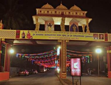 Udupi gets ready for Paryaya festival