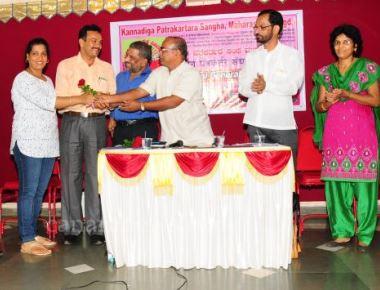 7th Annual General Meeting Conducted by Kannadiga Pathrakarthara Sangha Maharashtra
