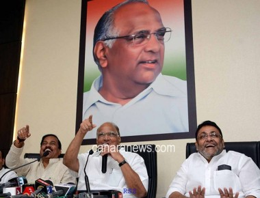 Pawar accuses BJP of being vindictive, misusing power
