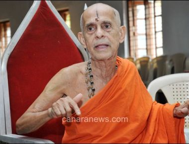 Pejawar Swami undergoes surgical procedure for hernia