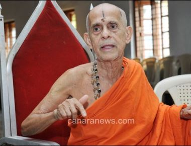 Pejawar seer opposes expansion of Yellur thermal power project