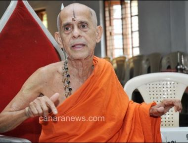 Pejawar Swamiji asks Hindus to not eat beef