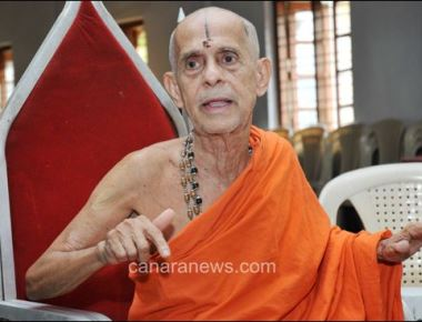 Pejavar Swamiji speaks about long association with GSB community