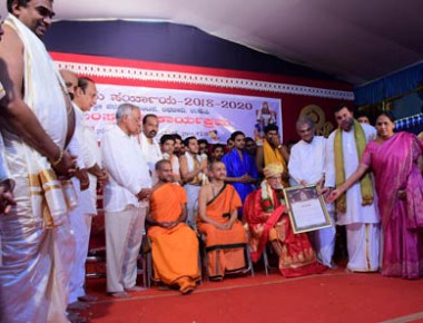 Pejawar Swamiji conferred a civic reception