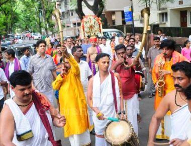 Shrikrishna Janmastami- Vitla Pindi Celebration at Pejawara Mutt Mumbai