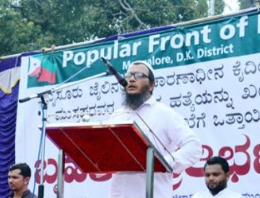 SDPI protest demanding justice in murder of undertrial at Mysuru prison