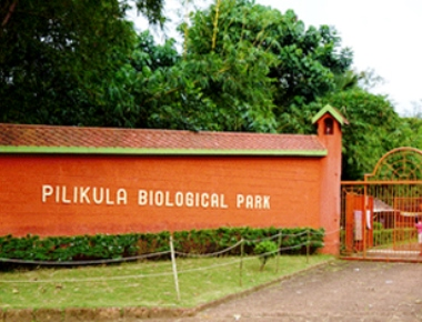 Entrance of Pilikula Biological Park to have swipe card facility
