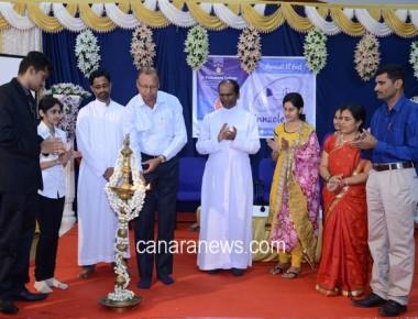 'Pinacle 2016' Intercollegiate Competition held at St Philomena College Puttur
