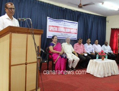 Principals refute press statement of Mangalore University