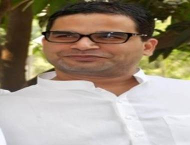 Political strategist Prashant Kishor joins JD-U