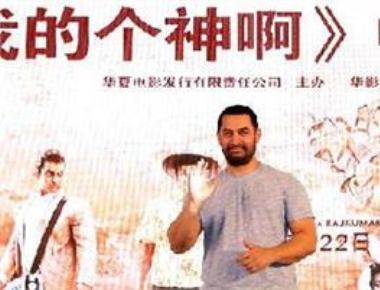 Aamir Khan-starrer