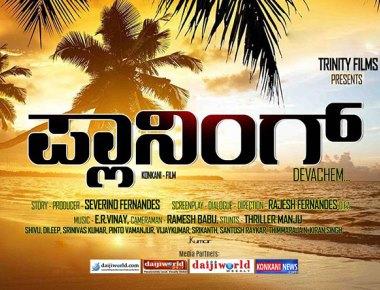 Konkani film Planning...Devachem to release