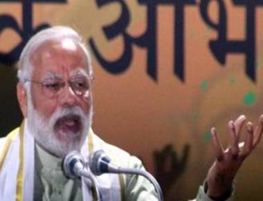 Prime Minister greets people on Holi