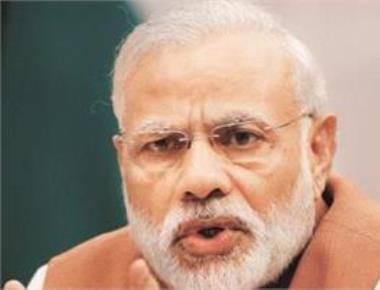 Cooperatives should explore new areas to double farm income:PM