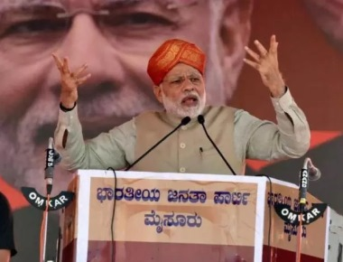 Choose between 'commission' govt and 'mission' govt: Modi