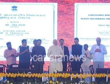 Modi lays foundation stone for Navi Mumbai airport