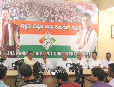 KPCC to hold convention on Sep 28