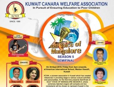 Kuwait: Gulf Voice of Mangalore Season 5 semi-finals   on Sep 30
