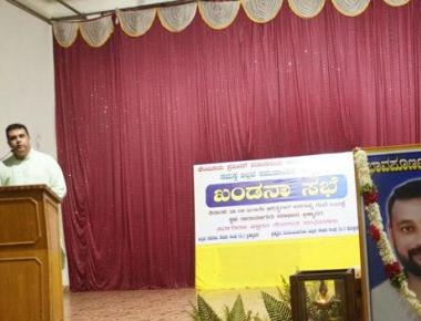 Billava community condemns Praveen Poojary murder