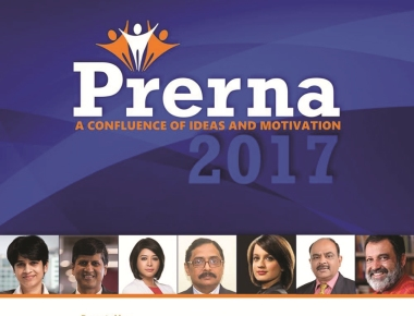 Vishwa Konkani Alumni to host mega event 'Prerna'
