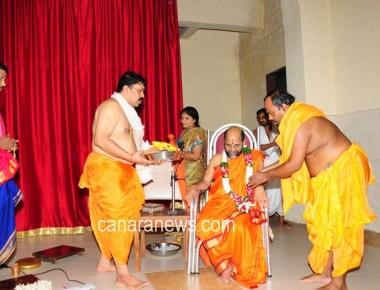 Closing of Sri Krishna Pravachana Malike by Santa Cruz-Puttige Shree