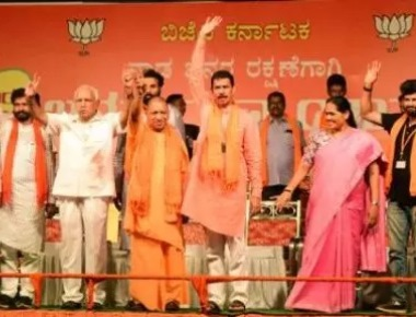 Karnataka is ATM of Congress: Yogi Adityanath