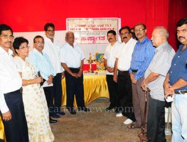 Malad Kannada Sabgha Organized Railway Yatri Sangha's Adalat